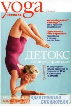 Yoga Journal №26 (май-июнь 2009)