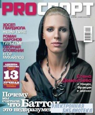 PROспорт №19  2009