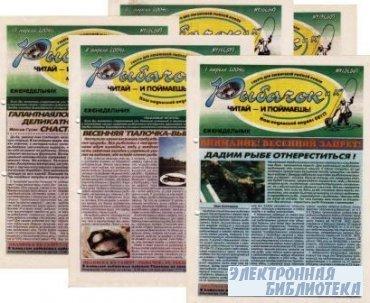 Рыбачок № 13 – 17  2004