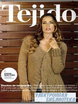 Tejido № 3 2008
