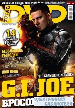 Total DVD №8 2009