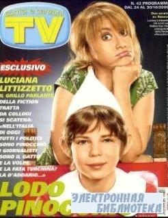 TV Sorrisi e Canzoni №43 2009
