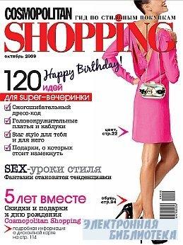 Cosmopolitan Shopping No. 10 2009
