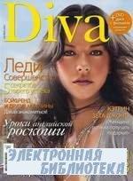Diva №10 2009