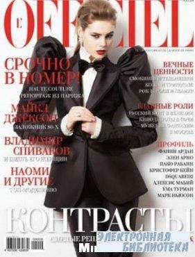 L'Officiel Россия № 9  2009