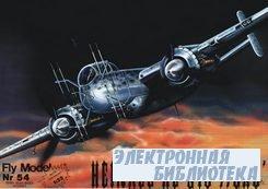 Fly Model 054 - ночной истребитель Heinkel He 219