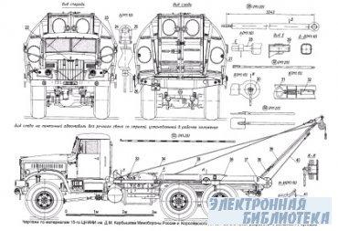 Чертежи  КРАЗ 255б (Понтонный автомобиль)