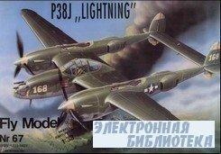 Fly Model 067 - P38J