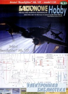Bristol Beaufighter Mk.VIF [Answer KH 2004-04-05]