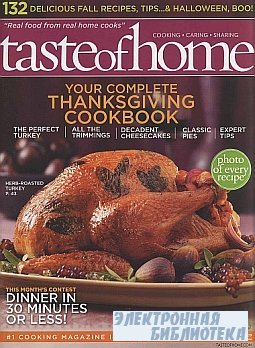 Taste of Home October/November 2009