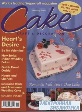 Cake Craft & Decoration - February 2006