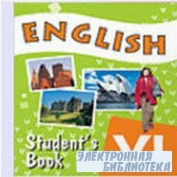 English. Student`s Book VI / Английский язык. Учебник для VI класса школ с  ...
