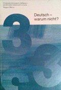 Deutsch - Warum nicht. часть 3