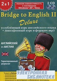 Bridge to English II Deluxe: Углубленный курс английского языка + Лингафонн ...