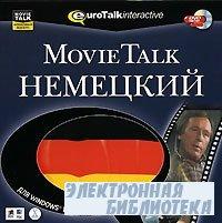 Movie Talk. Немецкий