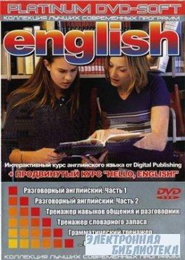 Интерактивный курс английского языка от Digital Publishing