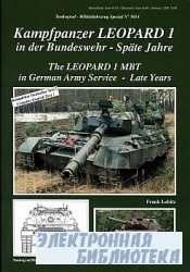 The Leopard 1 MBT in German Army service: Late Years