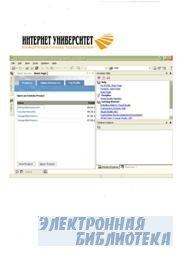 Разработка Windows-приложений на основе Visual C#