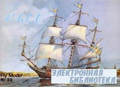 Fly Model 032 - шведский боевой корабль Vasa