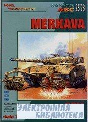 GPM 033 - Основной танк Merkava Mk.I