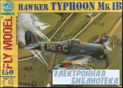 Fly Model 150 - Hawker Typhoon Mk IB