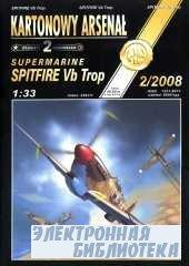 Supermarine  Spitfire Vb trop (Halinski KA 2008-02)