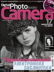 Digital Photo & Video Camera №11  2009