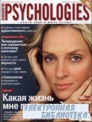 PSYCHOLOGIES №9 2006