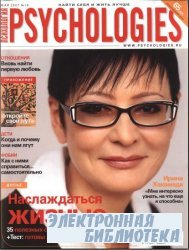 Psychologies №16 2007