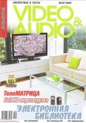 Потребитель. Video & Audio №4   2009