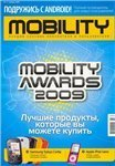 Mobility №11 2009