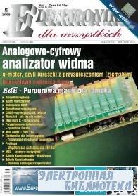 Elektronika dla Wszystkich №5 2008