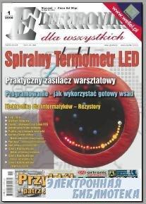 Elektronika dla wszystkich №1 2008