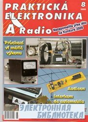Prakticka Elektronika №8 2009