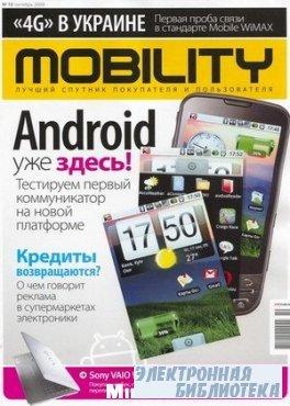 Mobility №10 (октябрь 2009)