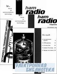 Ham radio magazine №1-12 1967г.