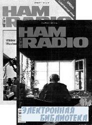 Ham radio magazine №1-12 1989г.