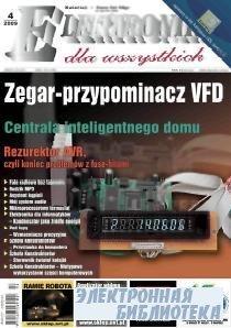 Elektronika dla Wszystkich №4 2009
