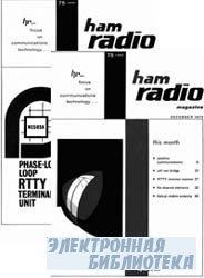 Ham Radio magazine №1-12 1972г.