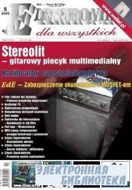 Elektronika dla Wszystkich №5 2009