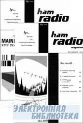 Ham Radio magazine №1-12 1971г.