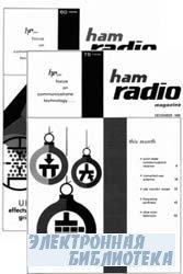 Ham radio magazine №1-12 1969г.