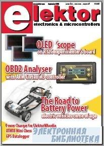 Elektor Electronics № 9 2009
