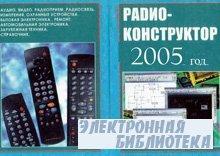 Радиоконструктор  №1--№12  2005