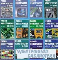 Радиоконструктор  №1--№12  2006
