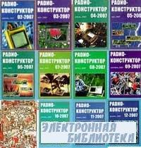 Радиоконструктор  №1--№12  2007