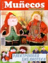 Munecos especial navidad Ano 2 №4