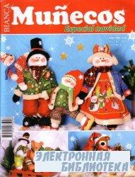 Munecos especial navidad Ano 2 №3