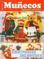 Munecos especial navidad Ano2 №2
