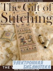 The Gift of Stitching Issue 34
